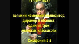 Лучшая классическая музыка - 2 серия