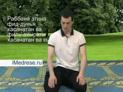 Молитва зосима верховской