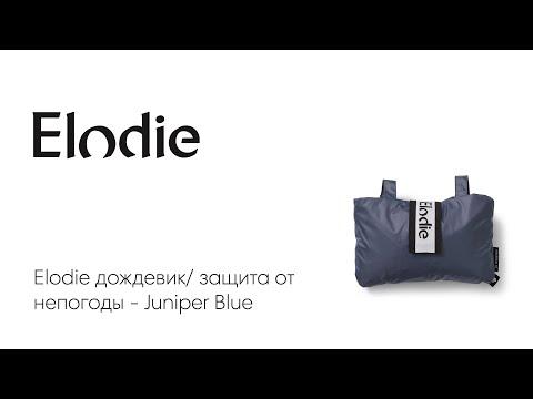 Elodie дождевик/ защита от непогоды - Juniper Blue