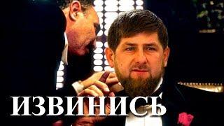 Чеченцы пошли против Кадырова.  Бунт в Красной Турбине