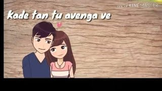 kade ta tu avega new song 2018 download