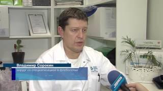 Допплерография – один из ведущих методов исследования сосудов