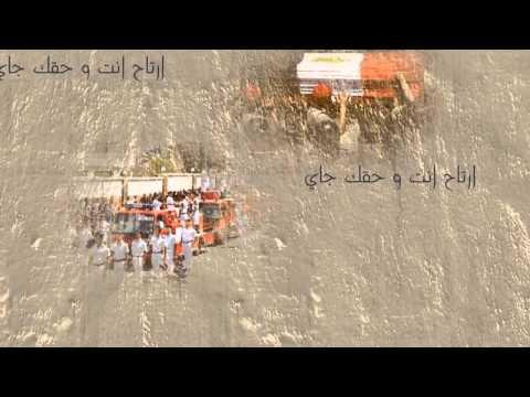 شيرين سلم على الشهدا Sherine Sallem;al Shohada