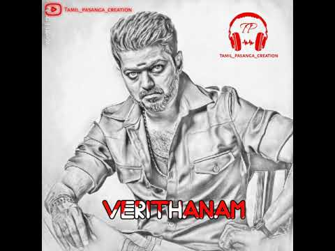 Summa verithanama irukumla nanga panra edit || feel the music 🎶 || mass what's app status