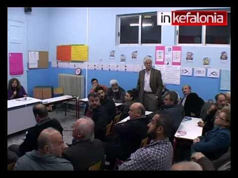 Η επεισοδιακή λαϊκή συνέλευση της Σάμης [video]