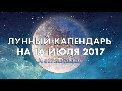 Гороскоп работы на январь 2017 дева