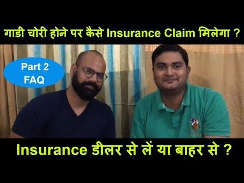 mp4 Car Insurance Facility, download Car Insurance Facility video klip Car Insurance Facility