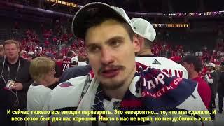 «Вашингтон Кэпиталз» выиграли Кубок Стэнли