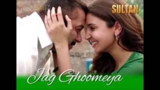 Jag Ghoomeya Lyrics Sultan | Rahat Fateh Ali Khan | Salman