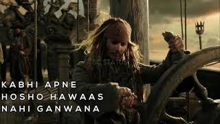 | Pirates Of The Caribbean Best Dialogue Whatsapp Status Hindi | Jack Sparrow Dialogue |