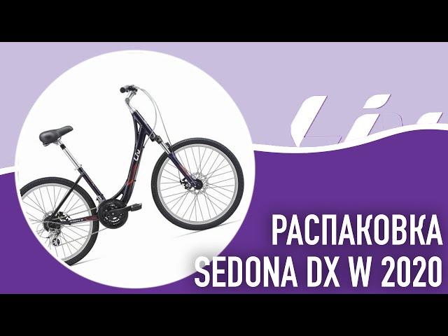 Видео Велосипед Liv Sedona DX W Black