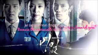 Incurable Disease ❤ Navi(나비) feat. Keebee(키비) of Eluphant(이루펀트) [LYRICS] 비밀 OST