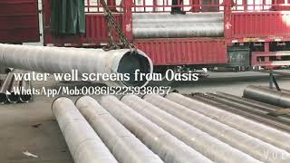 preview picture of video 'A trial order of water well screens'