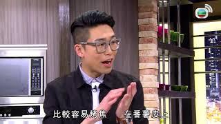 素湯煲出肉味來? | 食平DD #18 | 肥媽、陸浩明 | 粵語中字 | TVB 2014