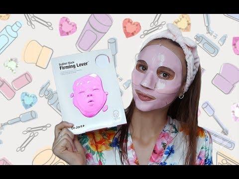 Коллагеновая маска для лица из тайланда как использовать