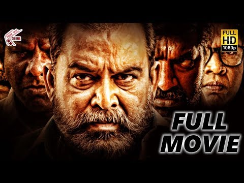 Telugu Movies 2019 (Theru Naaigal) Full Length Movies | Latest Telugu Movies 2019 Full Movie | MTC