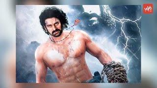 'బాహుబలి 2' ట్రైలర్ రిలీజ్ ఎప్పుడో తెలుసా Baahubali2 Trailer Release Date  YOYO TV Channel