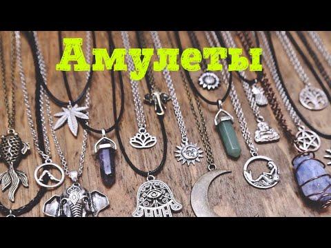 Чери амулет chery amulet