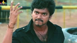 Dopidi Movie Vijay Action Scene | Trisha, Suman | Telugu Movie Scenes | Sri Balaji Video