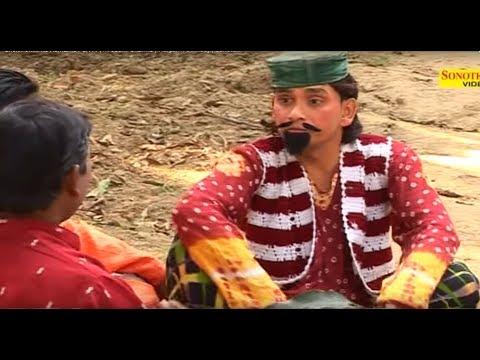 Shekh Chilli Ke Karname Part11   Pt  Sushil Sharma   Haryanvi Comedy   Sonotek