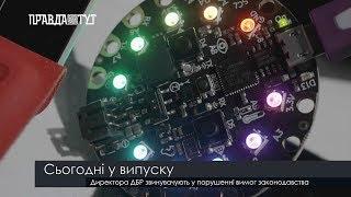 Випуск новин на ПравдаТут за 19.07.19 (20:30)