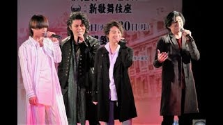 ミュージカル『1789-バスティーユの恋人たち-』製作発表~歌唱編~|エンタステージ