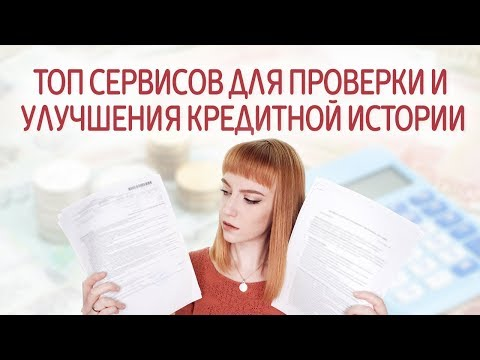 Финансовая свобода релевантность текстов