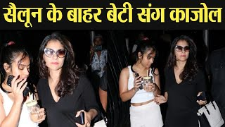 Kajol and daughter Nysa Devgn spotted together at outside Salon | FilmiBeat