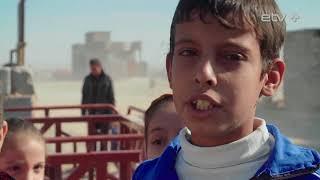Львята халифата / Les enfants perdus du califat