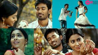 Kutty - Yaaro En Nenjai   Cute Love Whatsapp Status Tamil   HD FullScreen   Dhanush   30Second Video