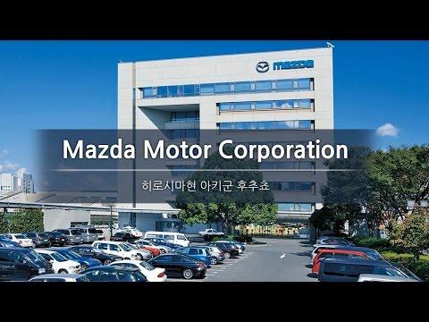 엡손 USTi 프로젝터 활용 예시_Mazda