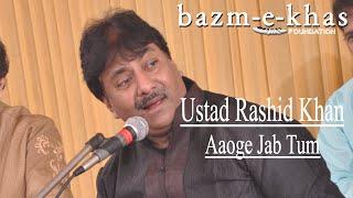 Aaoge Jab Tum O Saajnaa   Jab We Met   Live By   - YouTube