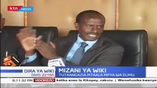 Mtaala mpya wa elimu (Sehemu ya Kwanza) |Mizani ya Wiki