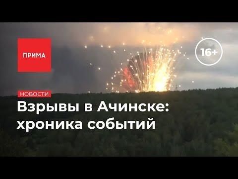 Новосибирск брокер ищет инвестора