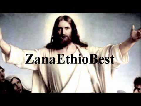 New Mezmur 2014 Asegid Abebe Yanoral