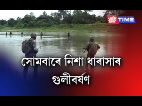 Massive Army operation in Jagun following encounter with ULFA (I) on Monday