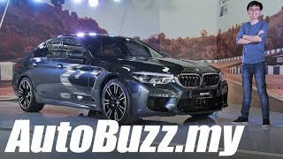 BMW M5 F90, Things You Need To Know - AutoBuzz.my