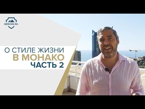 Как заработать 20 тысяч рублей в интернете