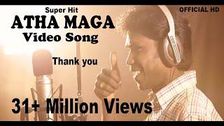 ATHAMAGA High Quality Mp3 VIDEO SONG