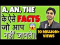 Unknown Facts of Articles A, An, The |Articles in English Grammar | DSSSB, CTET, SSC CGL, KVS