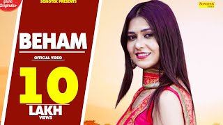 Beham 2 | Kapil Dagar, Lakshit Kalra & Sweta | Mitta BahuAala | Latest Haryanvi Songs Haryanavi 2019 Video,Mp3 Free Download