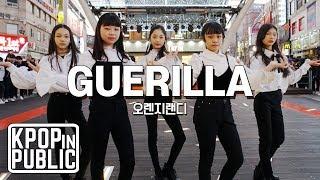 [KPop in Public] '오마이걸(OH MY GIRL) - Guerilla(게릴라)' 안무 Dance Cover