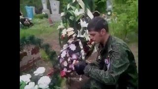 Гиви пришел почтить память павших героев Новороссии. Новости Новороссии.