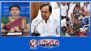 CM KCR Funny Comments On Non Veg   Uttam Kumar Reddy Felicitates Sanitation Workers   V6 Teenmaar
