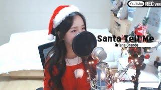 Ariana Grande(아리아나 그란데) - Santa Tell Me COVER by 새송