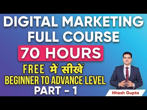What is Digital Marketing | FREE Digital Marketing Course | Digital ...