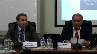 Открытая дискуссия АРБ «Экономика России 2017-2018 – где искать источники роста?»
