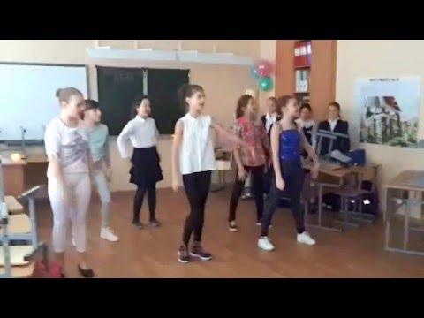 """Не танцуй"""