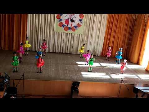Танец Бум- Бум- ла - ла (д/с 274 г. Одесса)