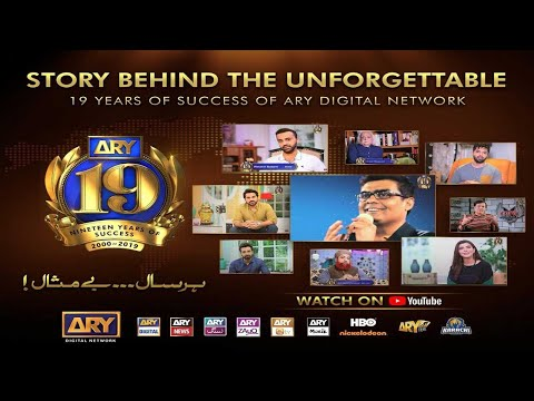 Documentary : ARY DIGITAL NETWORK Celebrates its 19th Anniversary